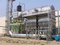 蓄热式热氧化器