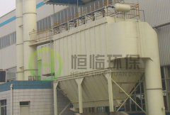 HLQD(PPC PPW)型气箱式除尘器